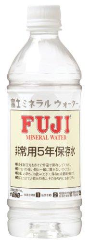 富士ミネラルウォーター 非常用5年保存水 (ペット) 500ml×24本