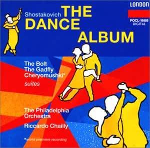 ショスタコーヴィチ : ダンス・アルバム