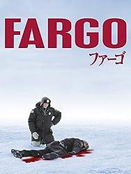 【動画】ファーゴ