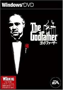 ゴッドファーザー 完全日本語版