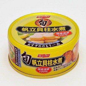 陸奥湾産100% 帆立貝柱水煮/缶詰 【12缶】 ホールタイプ 缶切り不要【代引不可】