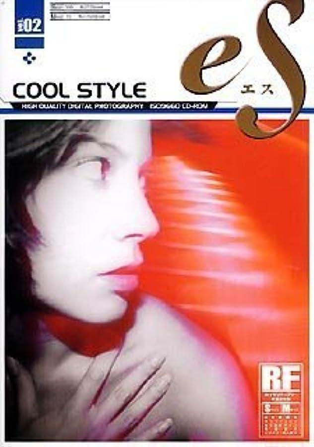 寄託昼間装備するeS Vol.02 クールスタイル ~COOL STYLE~