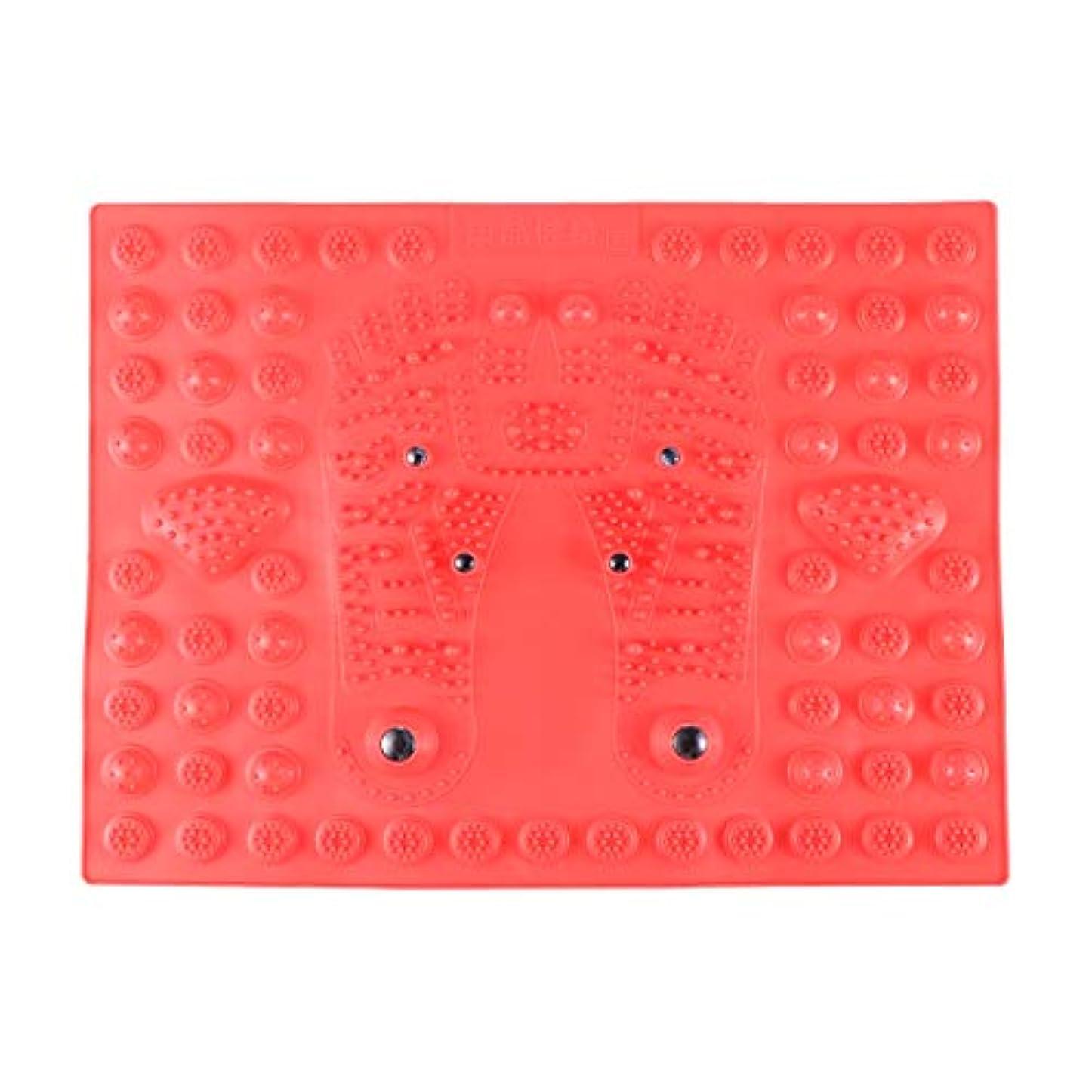 デマンド限りプラスチックHealifty 指圧フットマットフット磁気療法マッサージャーガーデンマッサージパッド(レッド)