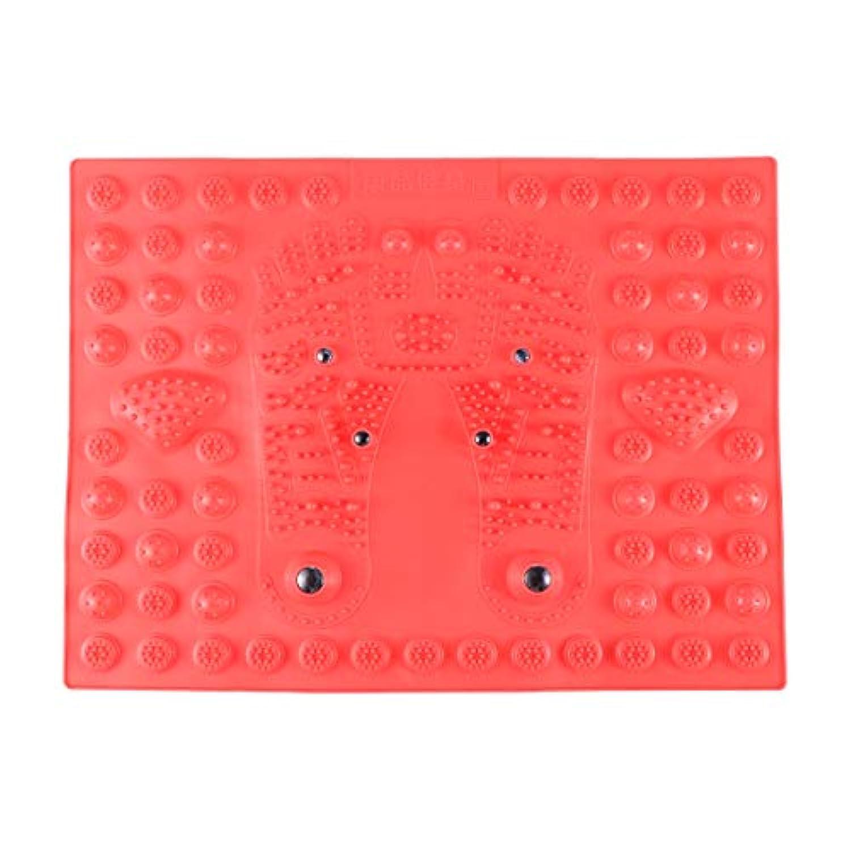 法廷影響冷ややかなHealifty 指圧フットマットフット磁気療法マッサージャーガーデンマッサージパッド(レッド)