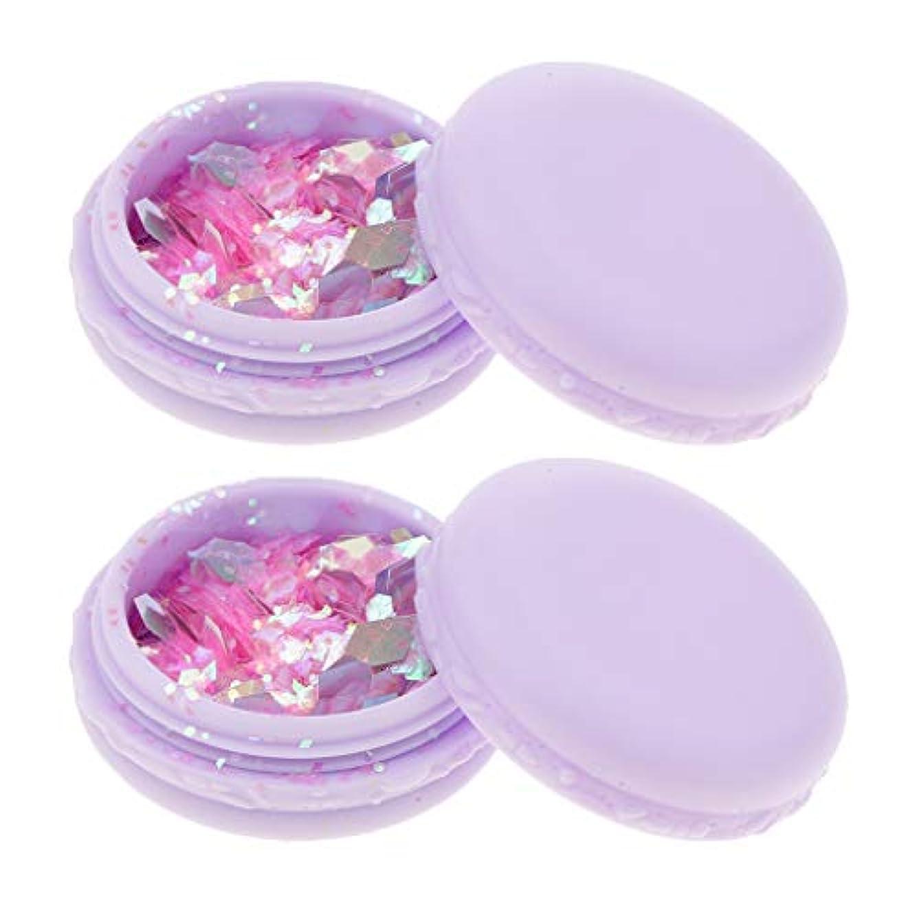 ドア来てストリップDYNWAVE 2ピースチャンキー化粧品キラキラ目唇ボディヘアーフェイスネイルフェスティバルメイク - ピンク