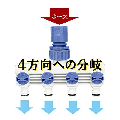 『セフティー3 ワンタッチ 蛇口 ホース分岐コネクター 4方向 10~15㎜内径対応 中間コック付 SSK-21』の2枚目の画像