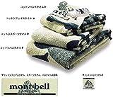 モンベル(montbell) コットンフェイスタオル 80×34cm 2124110
