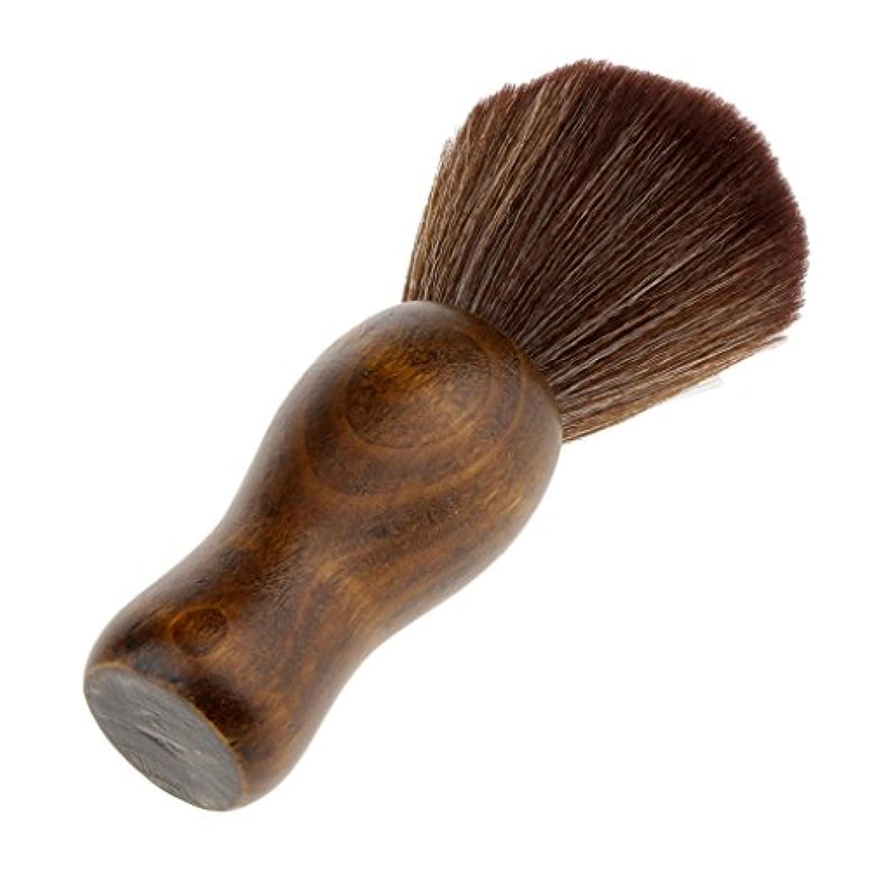 あご倒錯タフシェービングブラシ ソフトファイバー シェービング ブラシ 化粧ブラシ ルースパウダー メイクブラシ 木製 2色選べる - 褐色