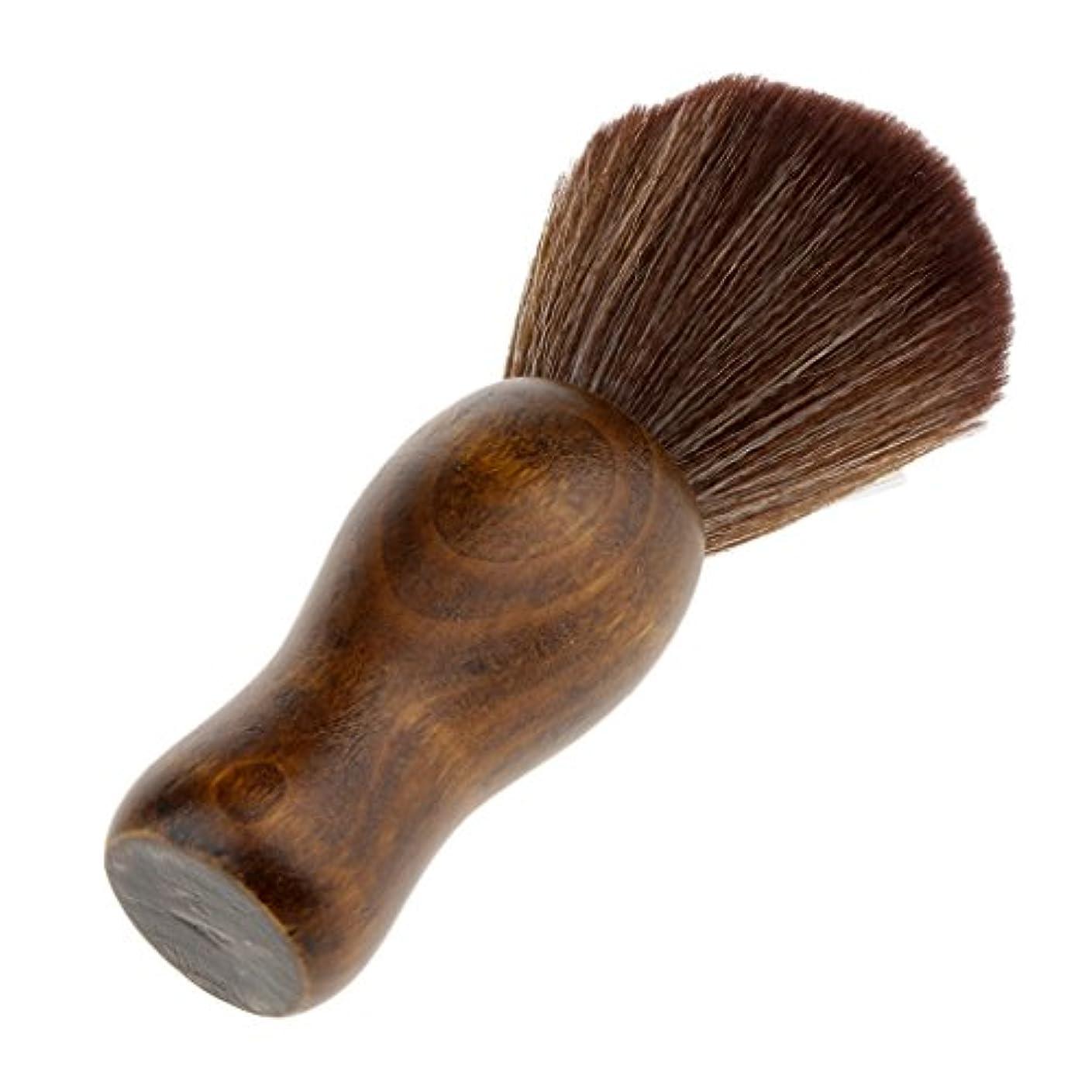 植木ボア屋内シェービングブラシ ソフトファイバー シェービング ブラシ 化粧ブラシ ルースパウダー メイクブラシ 木製 2色選べる - 褐色