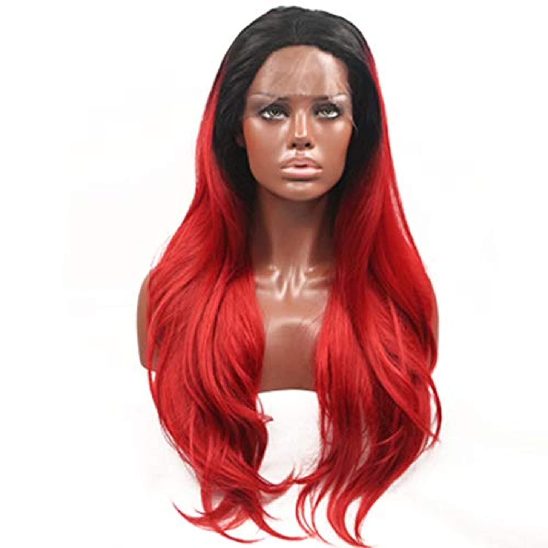 市民スポーツみなさんヘアピース 女性ヨーロッパとアメリカの留め具黒赤フロントレースの長い髪のかつらを染めることができます。