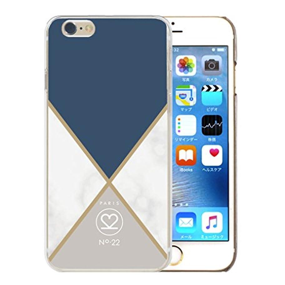 製造温度計フルーツ301-sanmaruichi- iPhone XR ケース iPhone xr ケース ハードケース 携帯カバー おしゃれ 大理石 風 マーブル marble かっこいい シンプル メンズ B