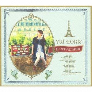 BEST ALBUM(初回限定盤) 堀江由衣 キングレコード