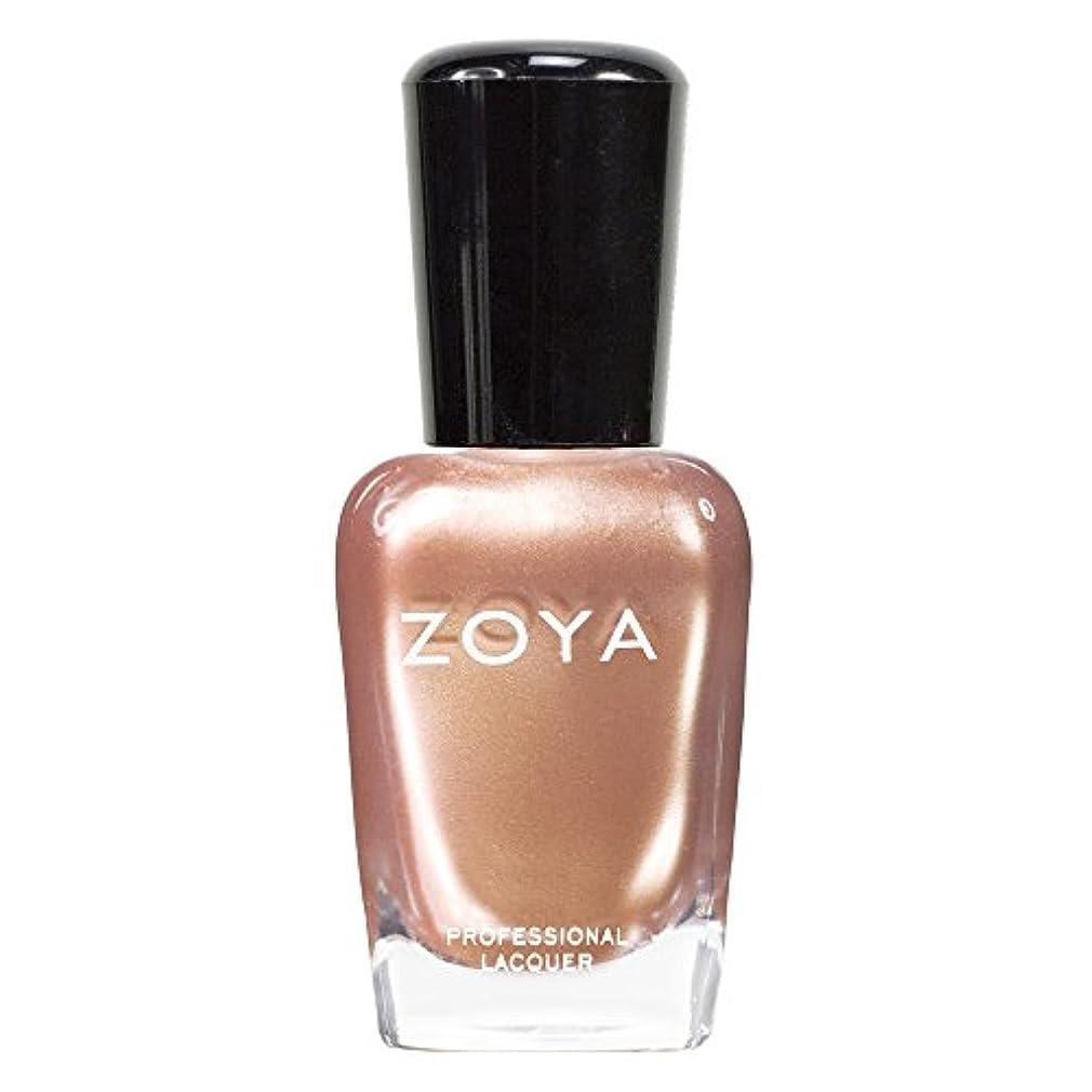 暴行死ぬ職人ZOYA ゾーヤ ネイルカラーZP431 AUSTINE オースティン 15ml 上品なゴールド パール/メタリック 爪にやさしいネイルラッカーマニキュア