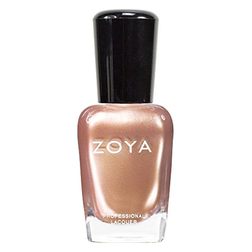 達成する反対に好きであるZOYA ゾーヤ ネイルカラーZP431 AUSTINE オースティン 15ml 上品なゴールド パール/メタリック 爪にやさしいネイルラッカーマニキュア