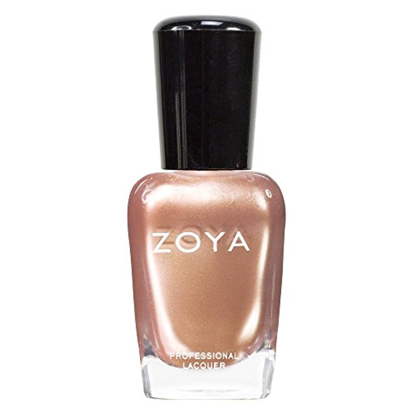 調子最小化する使役ZOYA ゾーヤ ネイルカラーZP431 AUSTINE オースティン 15ml 上品なゴールド パール/メタリック 爪にやさしいネイルラッカーマニキュア