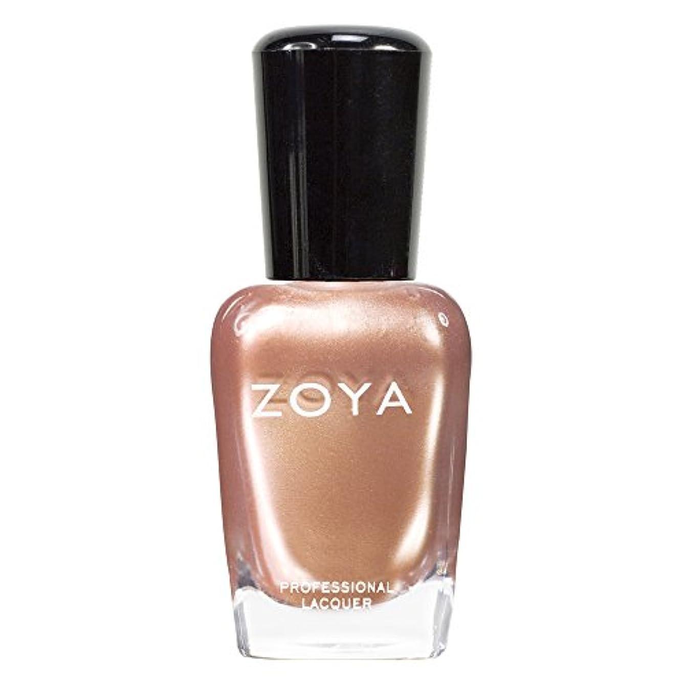 サーバ保持温帯ZOYA ゾーヤ ネイルカラーZP431 AUSTINE オースティン 15ml 上品なゴールド パール/メタリック 爪にやさしいネイルラッカーマニキュア