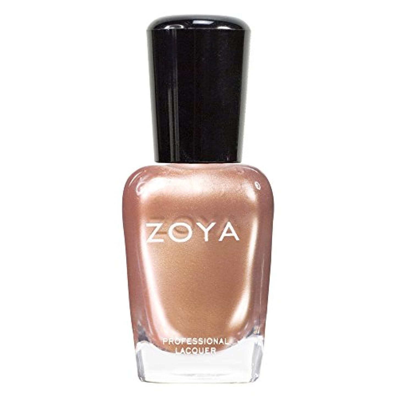 ZOYA ゾーヤ ネイルカラーZP431 AUSTINE オースティン 15ml 上品なゴールド パール/メタリック 爪にやさしいネイルラッカーマニキュア