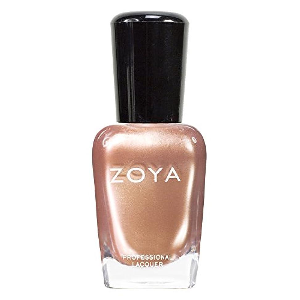 池睡眠火炎ZOYA ゾーヤ ネイルカラーZP431 AUSTINE オースティン 15ml 上品なゴールド パール/メタリック 爪にやさしいネイルラッカーマニキュア