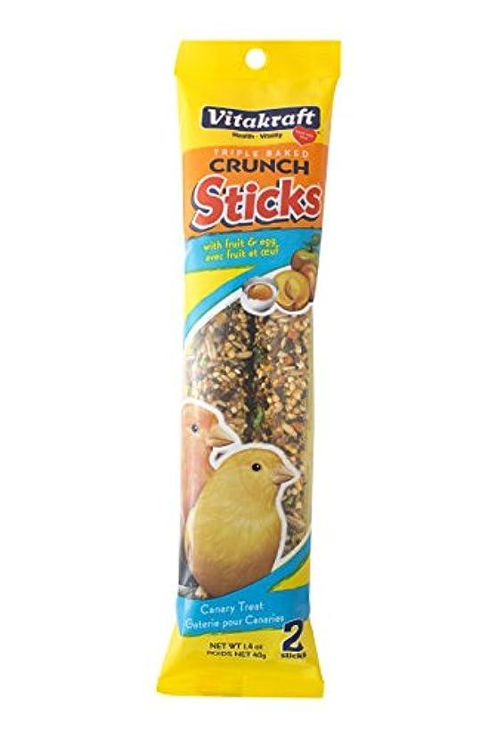 遠足紳士びっくりするVitakraft Canary Fruit Sticks 2.11oz Canaries Long Lasting Treats Triple Baked