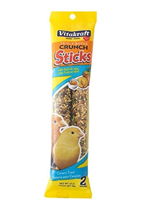下手同僚背が高いVitakraft Canary Fruit Sticks 2.11oz Canaries Long Lasting Treats Triple Baked