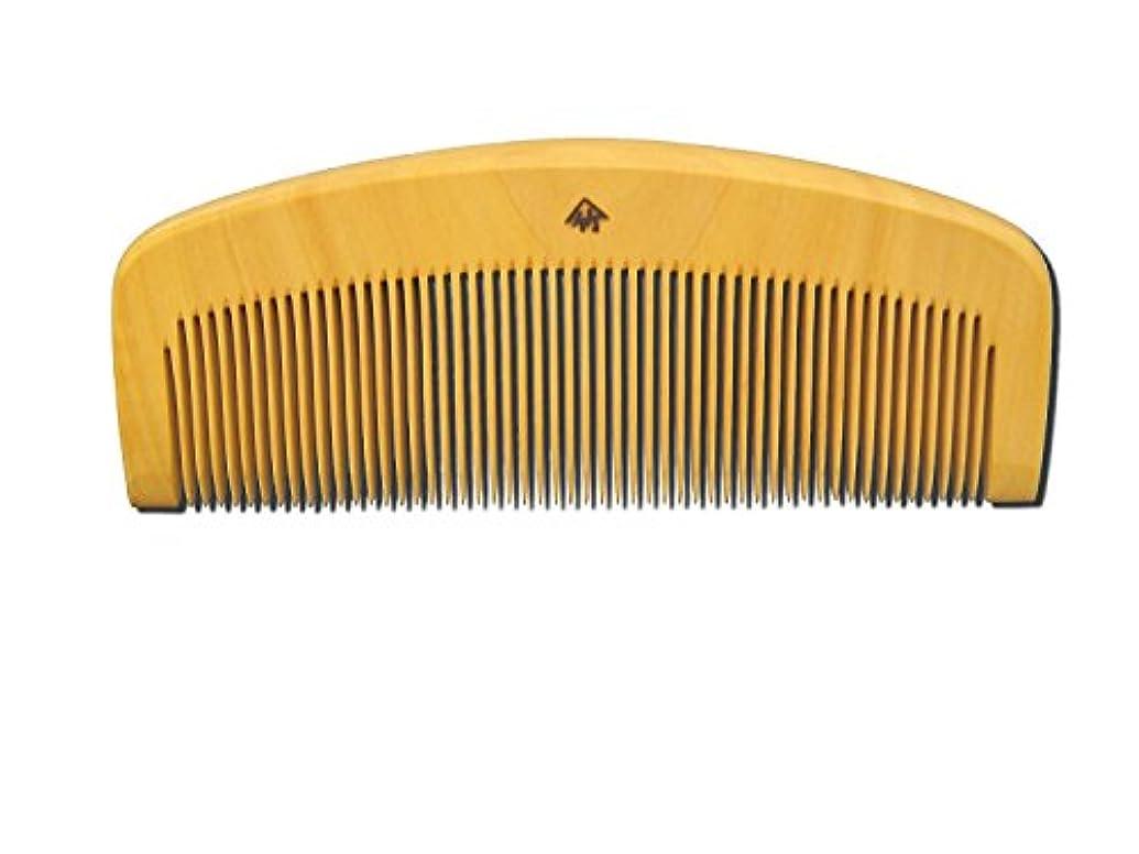 アラブサラボイサカ序文薩摩つげ櫛 とき櫛 三寸五分 細歯