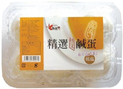 友盛 台湾塩蛋(台湾ゆで塩たまご) 6個