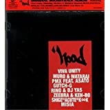 hood: Original Soundtrack Album