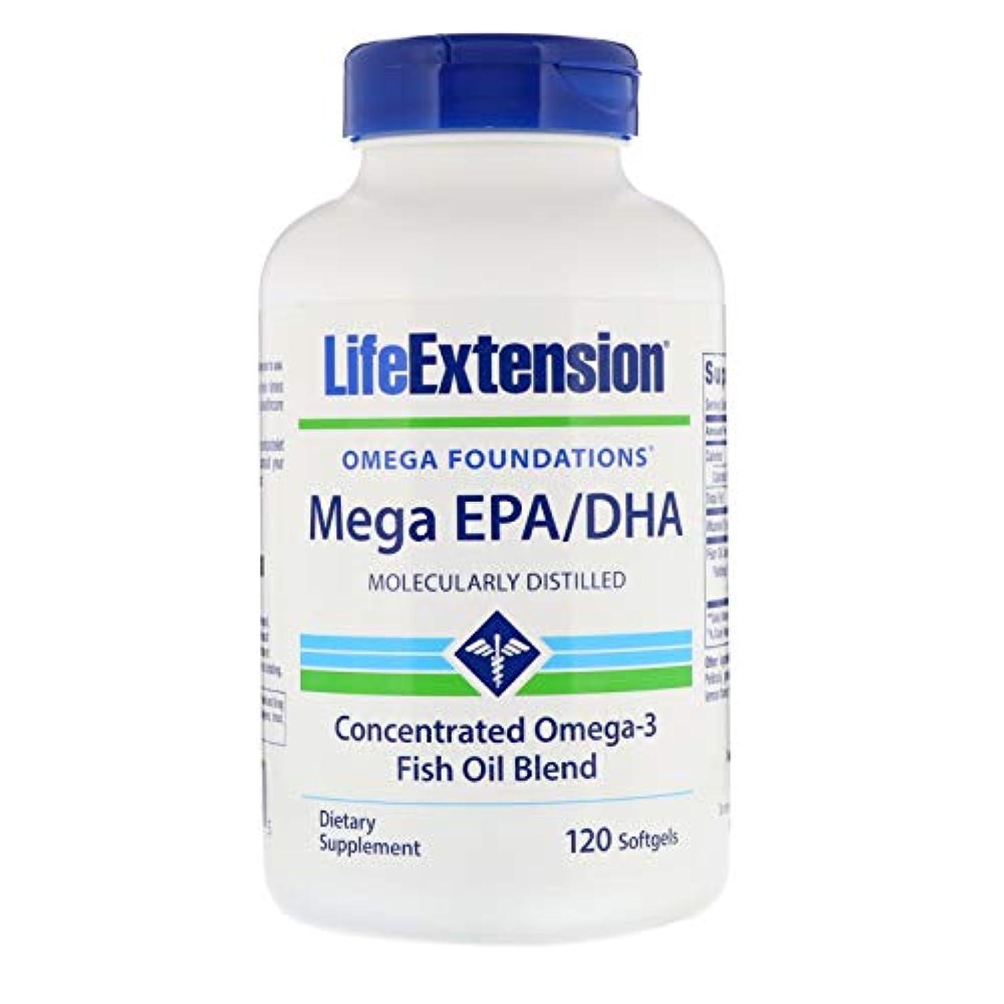 下用量世論調査メガ EPA/DHA600 mg含有/粒 120粒ソフトジェルカプセル 海外直送品