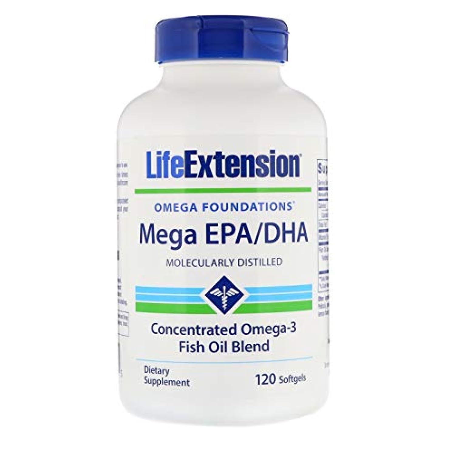 労働者正しい尊敬メガ EPA/DHA600 mg含有/粒 120粒ソフトジェルカプセル 海外直送品