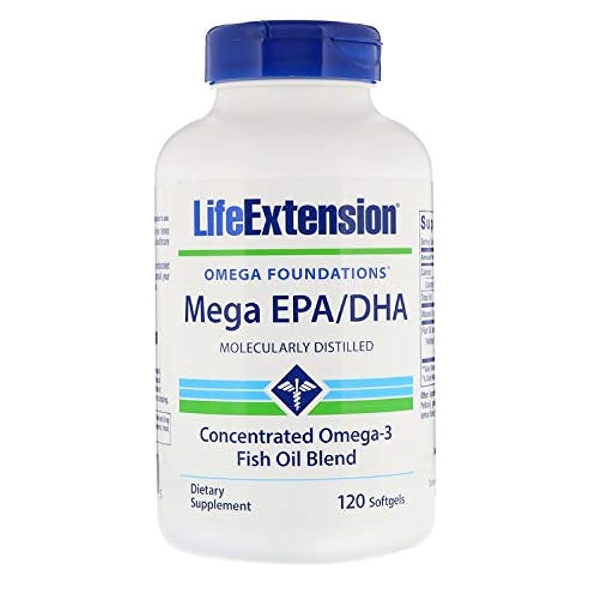 パスライラッククレーンメガ EPA/DHA600 mg含有/粒 120粒ソフトジェルカプセル 海外直送品