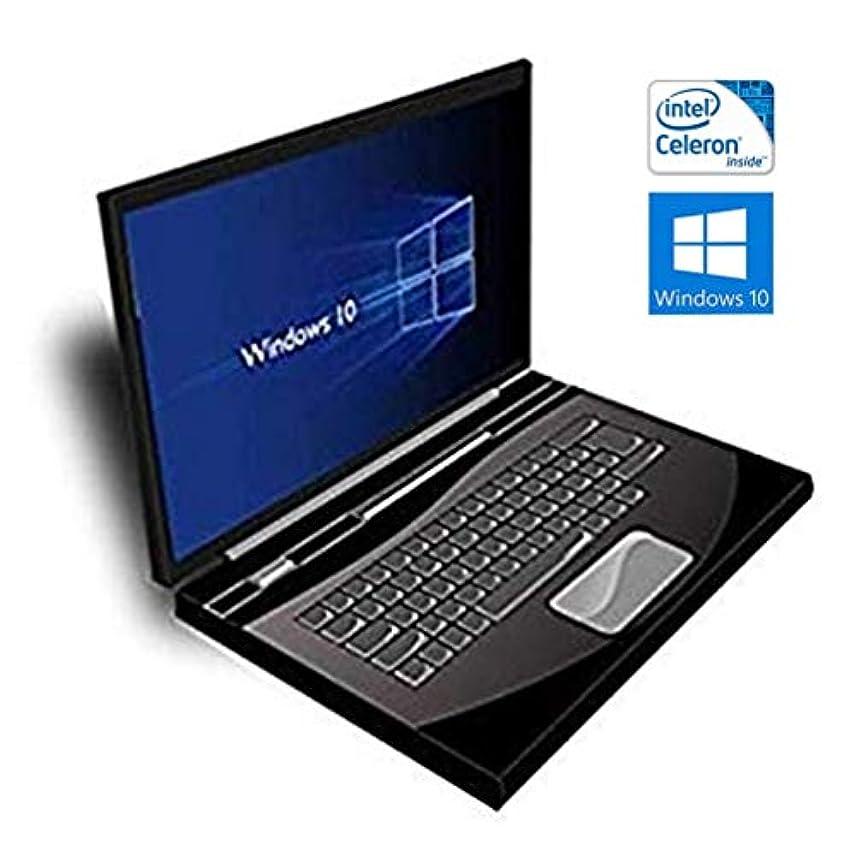クールコンサートディスコ【Windows10搭載】【新品SSD120GB】Celeron/メモリー2GB/DVDドライブ/無線LAN搭載/A4サイズ液晶画面/中古ノートパソコン