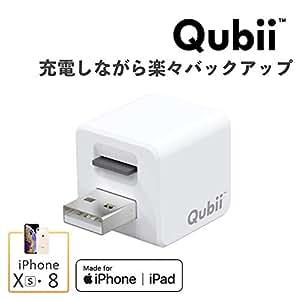 Qubii iPhone USBメモリ 充電時写真と動画を自動でバックアップ フラッシュドライブでiPhone容量不足解消 Mac/PC対応 SDカードリーダーとして使用可能 取扱説明書付(microSD別売)