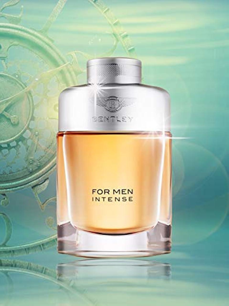 応答健康的昇るベントレー Intense Eau De Parfum Spray