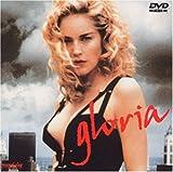 グロリア [DVD] 画像