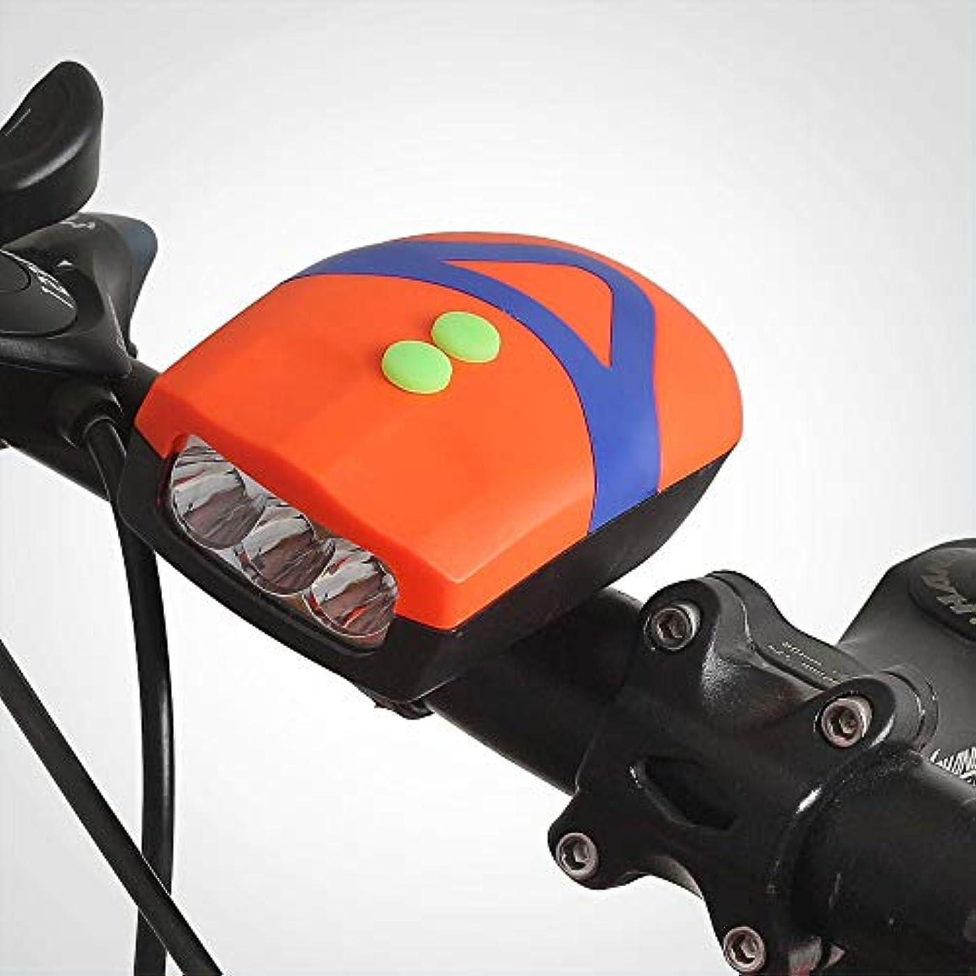 懇願するパイロット傘充電式自転車ライト 自転車ライトセット、300LM防水フロントヘッドライト付き充電式自転車ライト、調整可能な照明モード、ロード&マウンテン用サイクリングライト - フィットするのは簡単 (Color : Orange)