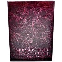 ufotable 劇場版 Fate stay night heaven's feel I.presage flower 原画集