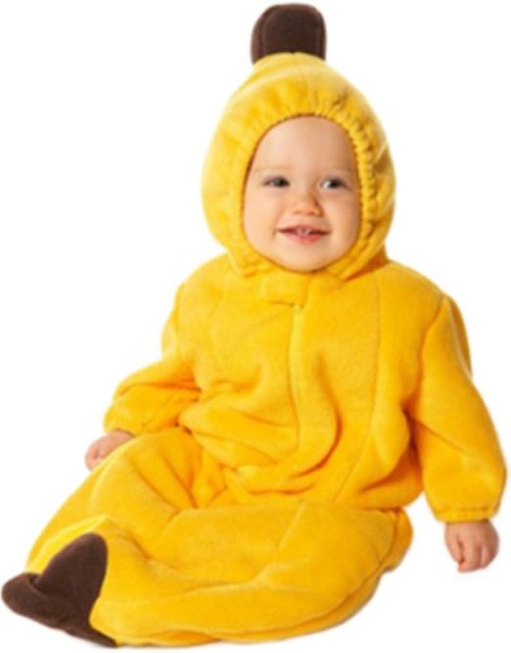 ベビー バナナ おくるみ バナナ 着ぐるみ