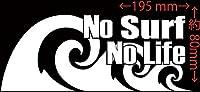 カッティングステッカー No Surf No Life (サーフィン)・92 約80mmX約195mm ホワイト 白