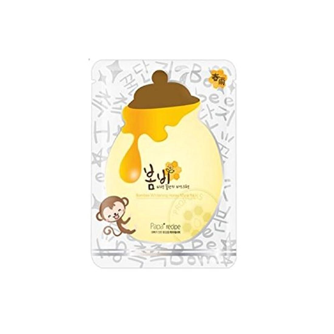 体系的にチョコレート石油【Paparecipe(パパレシピ)】春雨美白蜜ツボマスクシート10枚(Paparecipe Bombee Whitening Honey Mask Sheet 10ea) [並行輸入品]