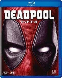 デッドプール [Blu-ray]