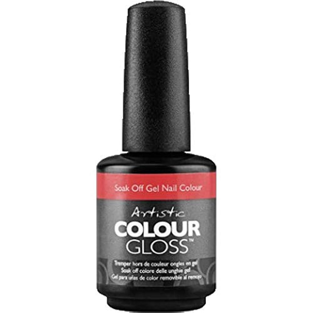 繰り返しムスバーターArtistic Colour Gloss - Mischief is my Middle Name - 0.5oz / 15ml