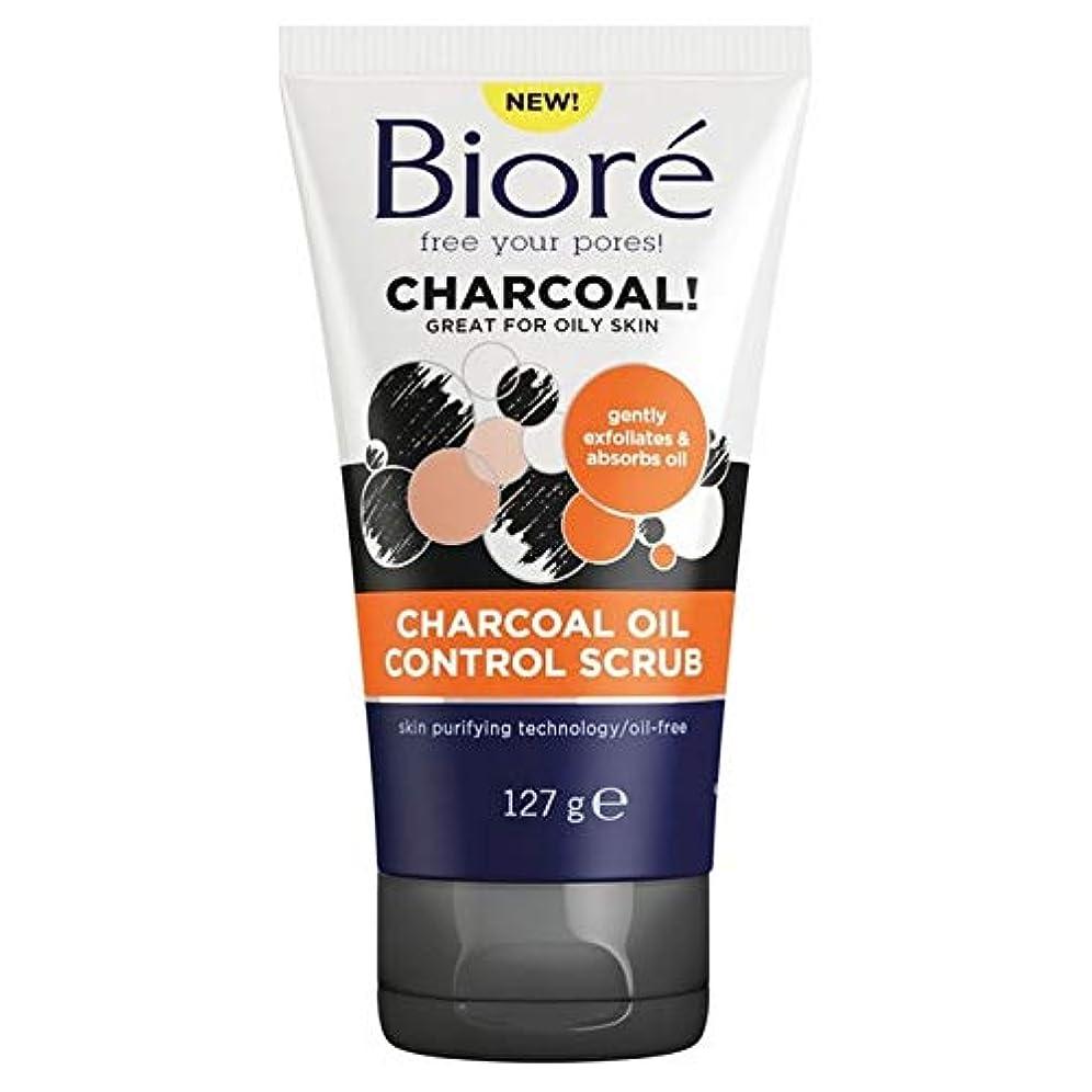 花瓶落ち着くパッド[Biore ] ビオレ炭オイルコントロールスクラブ127ミリリットル - Biore Charcoal Oil Control Scrub 127ml [並行輸入品]