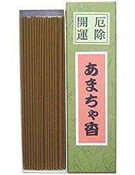 淡路梅薫堂の人気お香 おすすめ 厄除開運あまちゃ香 18g× 10箱 #99