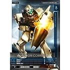 UCカードビルダー3弾/GCB03-【再録柄違い】GCB02-ME-058 ジム・コマンド C