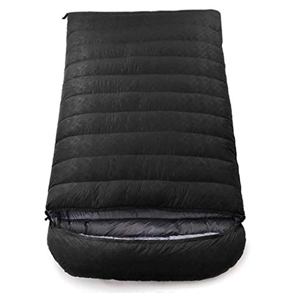 父方のソロ別々にアウトドアアダルトキャンプ用寝袋フォーシーズン登山封筒ダブルウルトラライトダウン寝袋 (Capacity : 6.0kg, Color : Black)