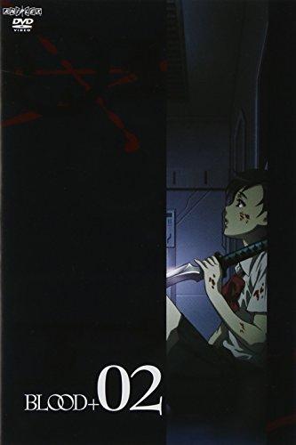 BLOOD+(2) [DVD]の詳細を見る