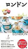 13 地球の歩き方 ポケット ロンドン 2009~2010 (地球の歩き方ポケット) 画像