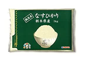 【精米】栃木県産 無洗米 なすひかり 平成28年産 5kg