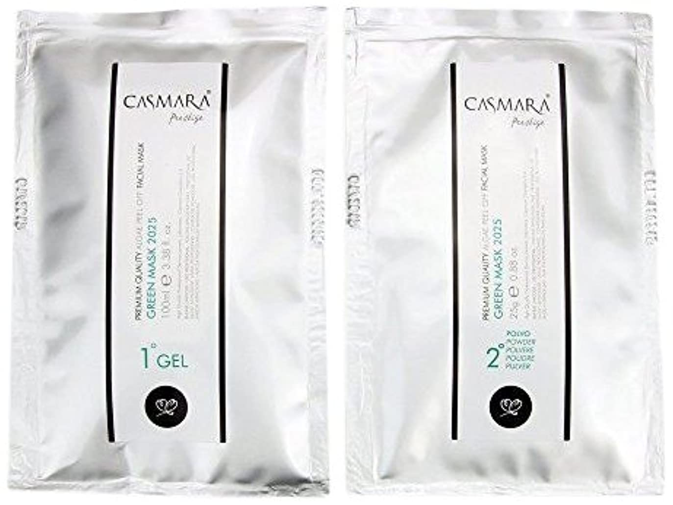 会話微生物予防接種CASMARA グリーン2025 10セット