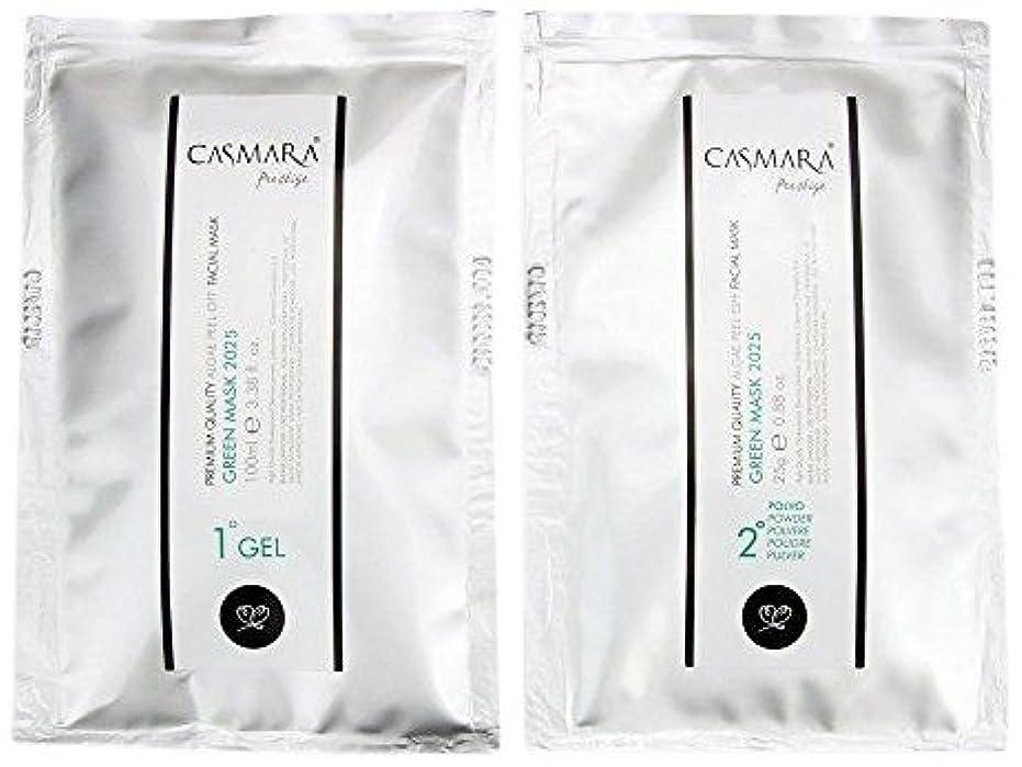 盆地シンジケート化粧CASMARA グリーン2025 10セット